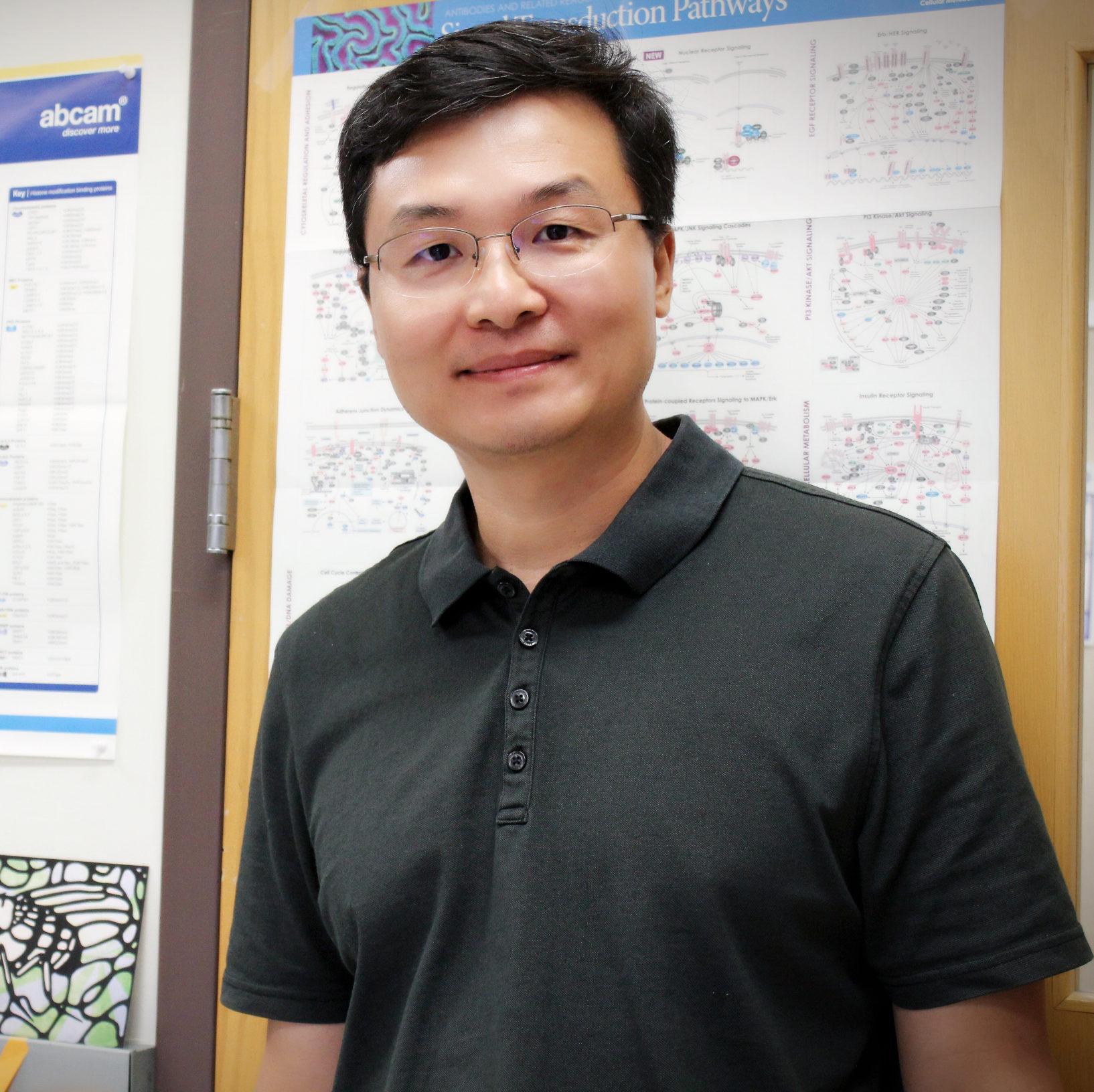 Jun-Yuan Ji, PhD